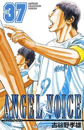 ANGEL VOICE 37 漫画
