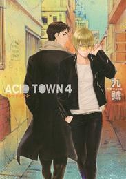 ACID TOWN (4) 漫画