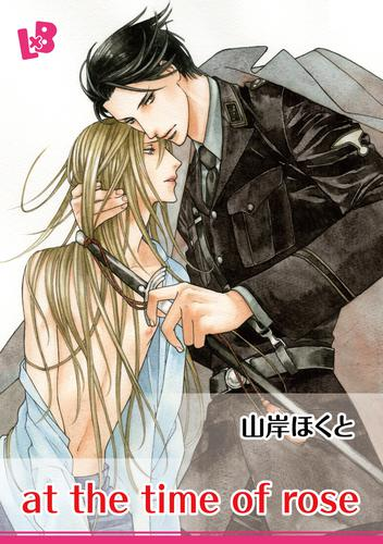 at the time of rose 漫画