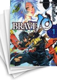 【中古】BRAVE10 (1-8巻) 漫画