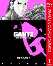 GANTZ カラー版 OSAKA編 5 冊セット全巻 漫画