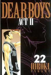DEAR BOYS ACT II(22) 漫画