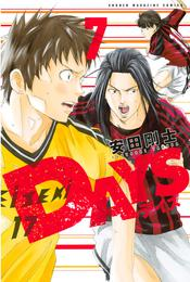 DAYS(7) 漫画