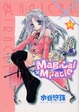 Magical×Miracle (1-6巻 全巻) 漫画