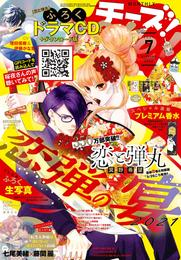 Cheese! 45 冊セット 最新刊まで