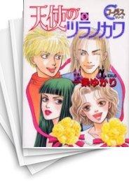 【中古】天使のツラノカワ  (1-5巻) 漫画