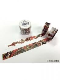 艶漢 マスキングテープ [アカ] / 艶漢ワンダーランド公式グッズ 漫画