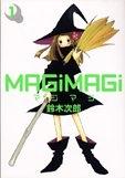 MAGi MAGi (1-2巻 全巻)