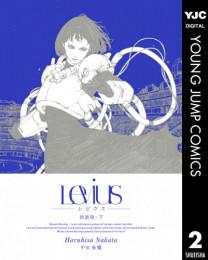 Levius 新装版 2 冊セット全巻