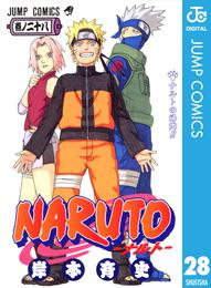 NARUTO―ナルト― モノクロ版 28 漫画