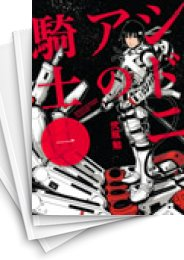 【中古】シドニアの騎士 (1-15巻) 漫画