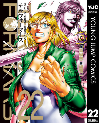 Amazon.co.jp: ジョジョの奇妙な冒険 全巻