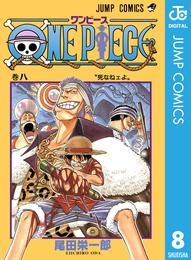 ONE PIECE モノクロ版 8 漫画