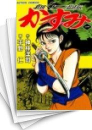 【中古】真田くノ一忍法伝かすみ (1-2巻) 漫画