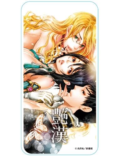 艶漢 iPhone6/6Sケース C / 艶漢ワンダーランド公式グッズ 漫画