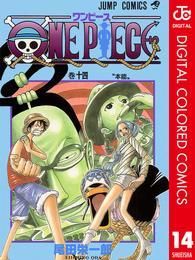 ONE PIECE カラー版 14 漫画