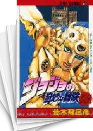 【中古】ジョジョの奇妙な冒険 [新書版] 第5部 黄金の風 (48-63巻 計16巻) 漫画