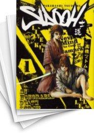 【中古】SIDOOH -士道- (1-25巻) 漫画