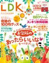 LDK (エル・ディー・ケー) 2014年 4月号 漫画