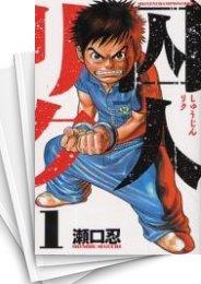 【中古】囚人リク (1-36巻) 漫画