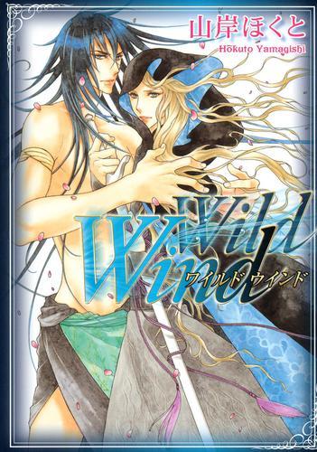 Wild Wind 漫画