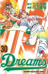 Dreams(30) 漫画
