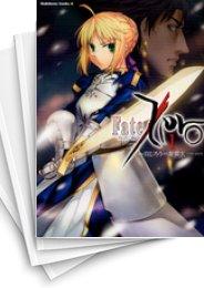 【中古】Fate/Zero (1-14巻) 漫画