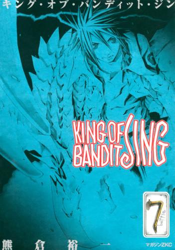 KING OF BANDIT JING 漫画