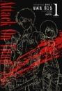 【画集】TV ANIMATION 進撃の巨人 原画集1 〜OP・ED・#1〜#3収録〜 漫画