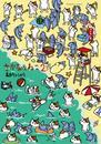 さかな&ねこ(2) 漫画