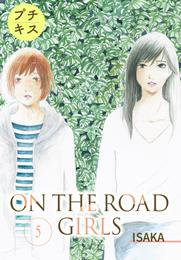 ON THE ROAD GIRLS プチキス(5)