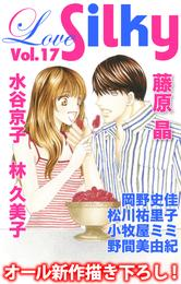 Love Silky Vol.17 漫画