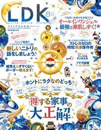 LDK (エル・ディー・ケー) 2016年8月号 漫画