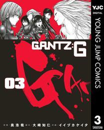 GANTZ:G 3 漫画