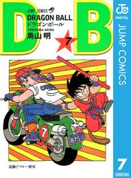 DRAGON BALL モノクロ版 7 漫画