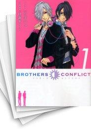【中古】BROTHERS CONFLICT (1-7巻) 漫画