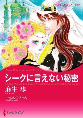 初恋セット vol. 漫画