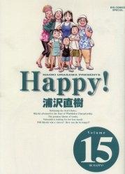HAPPY! ハッピー! [完全版] (1-15巻 全巻) 漫画