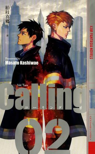 Calling 2 漫画
