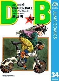 DRAGON BALL モノクロ版 34 漫画