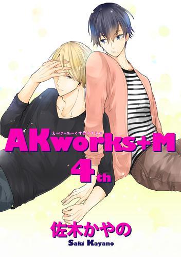 AKworks+M4 漫画