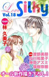 Love Silky Vol.18 漫画
