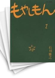 【中古】もやしもん (1-13巻) 漫画
