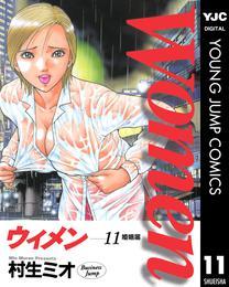 Women―ウィメン― 11 漫画
