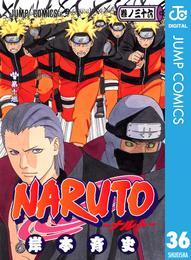 NARUTO―ナルト― モノクロ版 36 漫画