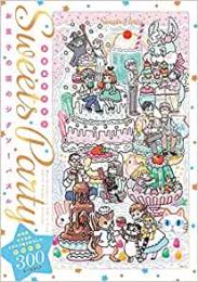 3月のライオン(16) 羽海野チカ描き下ろし「お菓子の国のジグソーパズル」付き特装版【予約:2021年9月29日発売予定】