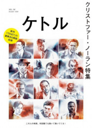 ケトル 36 冊セット最新刊まで 漫画