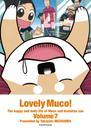 いとしのムーコ(7) 漫画
