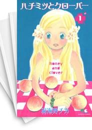 【中古】ハチミツとクローバー (1-10巻 全巻) 漫画