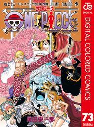ONE PIECE カラー版 73 漫画
